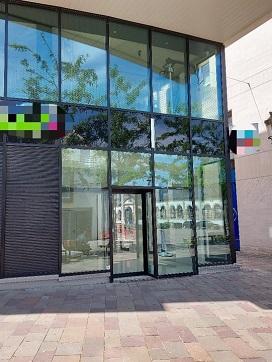 façade 7 Cours de la Décapole